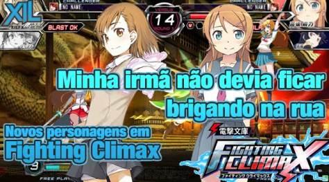 FightingClimaxImouto