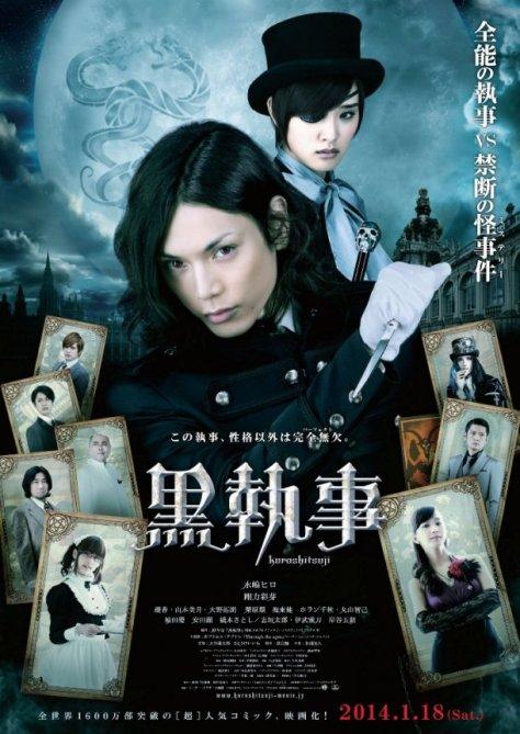 news_large_kuroshitsuji_movie_poster