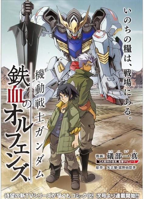 Imagem do mangá adaptação.