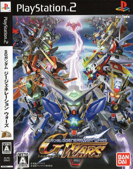 SD Gundam G Generation Wars from Bandai Namco Games   PS2 View