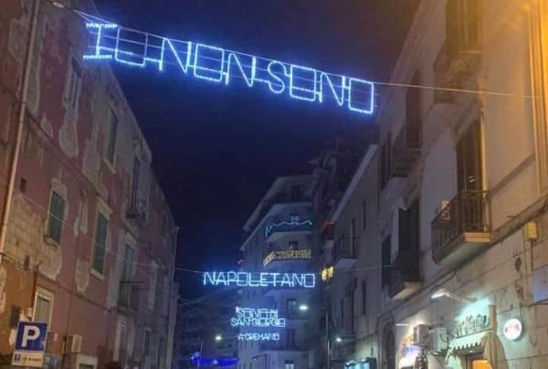 Luminaria natalizia dedicata a Massimo Troisi a San Giorgio a Cremano