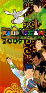 2009 Kalilangan Festival winning tarpauline design II