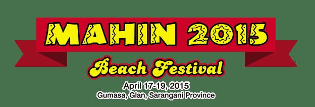Mahin Beach Festival