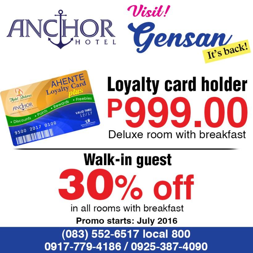 Anchor_Room Promo