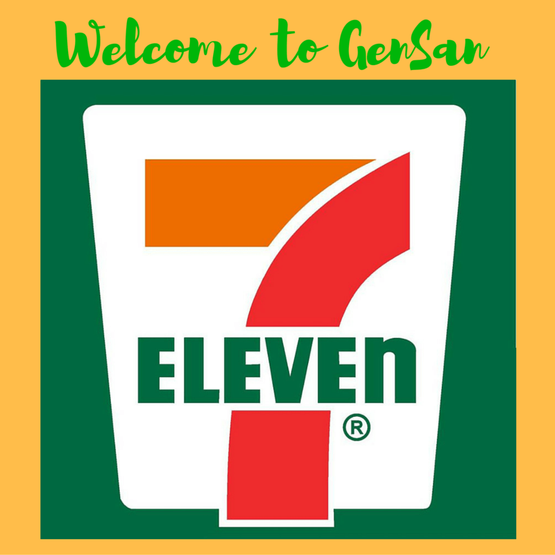 Welcome to Gensan 7-11