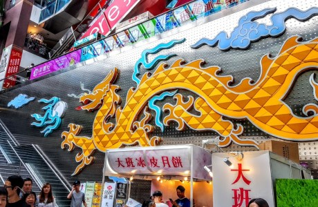 Dragon Centre – where locals shop in Hong Kong