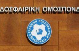 """""""Φιλικές καμπάνες"""" για ΑΕΚ και Ολυμπιακό"""