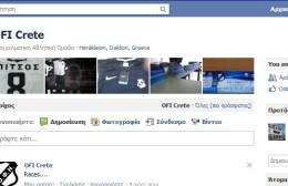 Ανακοίνωσε ΟΠΑΠ ο ΟΦΗ μέσω… facebook!