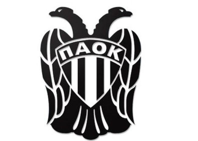 Συγχαίρει τον ΠΑΟΚ για την πρόκριση του στους «32» του Europa League o ΟΦΗ