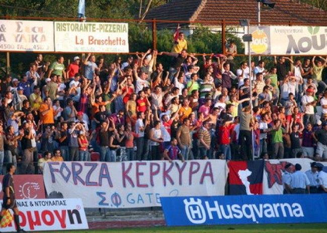 Μείωσαν τις τιμές των εισιτηρίων στην Κέρκυρα και περιμένουν ένα γεμάτο γήπεδο