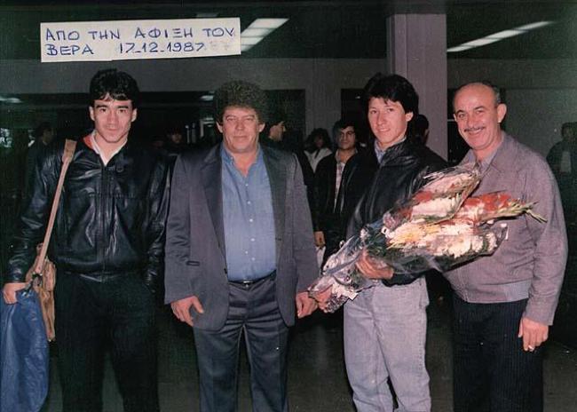 Φωτογραφία – ρετρό από την άφιξη του Βέρα το 1987!