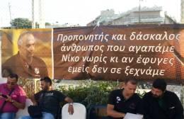 """Ξεκινάει σήμερα το """"7ο Τουρνουά Νίκος Γαλυφιανάκης"""""""