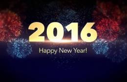 Χρόνια πολλά, καλή χρονιά!