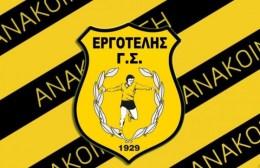 Εργοτέλης: «Ο Γκέραρντ έδωσε ώθηση στον ποδοσφαιρικό πολιτισμό του τόπου μας»