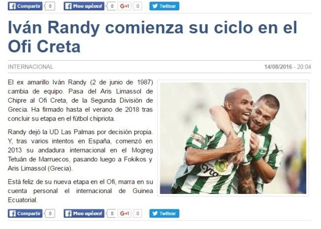 Οι Ισπανοί γράφουν για την μεταγραφή του Ράντι στον ΟΦΗ
