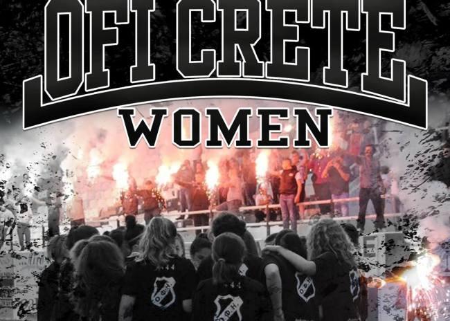 Η εντυπωσιακή αφίσα των κοριτσιών του ΟΦΗ!