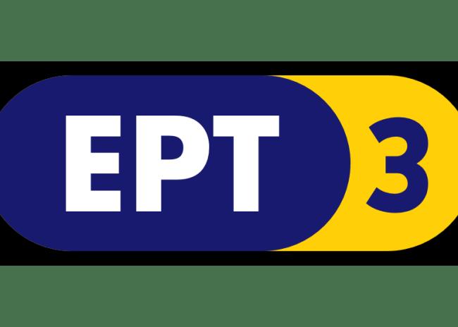 Την Πέμπτη 1 Φλεβάρη και τηλεοπτικό το ΟΦΗ – ΑΕ Καραϊσκάκης