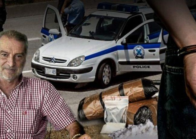 Συνελήφθη πρώην πρόεδρος των Τρικάλων με 20 κιλά κοκαΐνης!