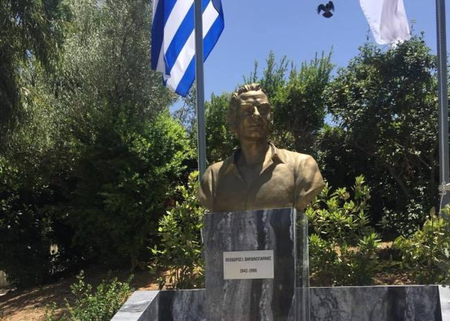 Ο ΟΦΗ τίμησε την μνήμη του Θόδωρου Βαρδινογιάννη!