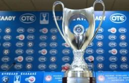 Tην Παρασκεύη ορίστηκε το ΑΕΚ – Λαμία για το Κύπελλο