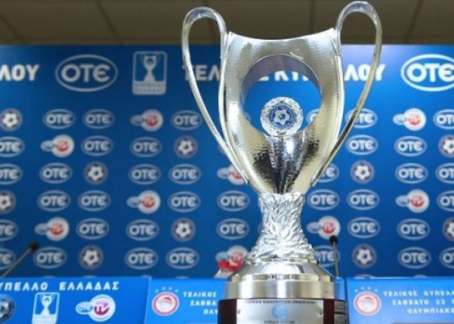 Στο Κύπελλο Ελλάδας και οι 53 κυπελλούχοι των ΕΠΣ!
