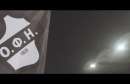 Το ανατριχιαστικό video με την 92χρονη ιστορία του ΟΦΗ