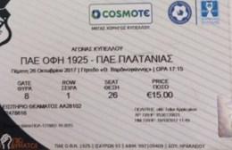 Σε κυκλοφορία τα εισιτήρια του αγώνα ΟΦΗ-Πλατανιάς