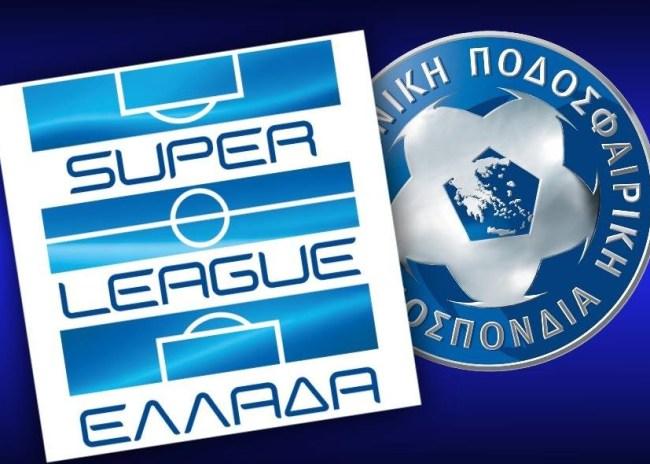 Προσέφυγε κατά της ΕΠΟ η Super League!