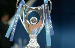 ΕΡΤ και OPEN στο… κόλπο για το Κύπελλο Ελλάδος