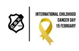 Pic | Το μήνυμα του ΟΦΗ κατά του Παιδικού Καρκίνου