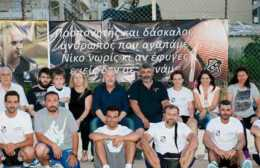 Δεν ξεχνάει ο ΟΦΗ την μνήμη του Νίκου Γαλυφιανάκη
