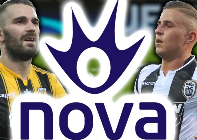 Η θέση της NOVA για ΑΕΚ, ΠΑΟΚ