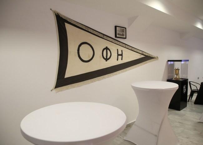 "Pics | To εντυπωσιακό VIP Lounge του ""Γεντί Κουλέ"""