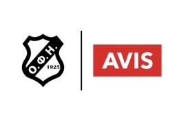Ανακοίνωσε την συνεργασία με την Αvis ο ΟΦΗ