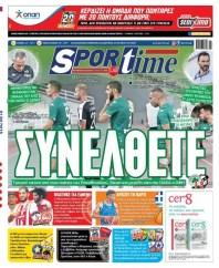 sportime-1-9