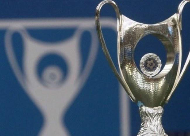 Οριστικά στις 30 Αυγούστου στο ΟΑΚΑ ο τελικός κυπέλλου