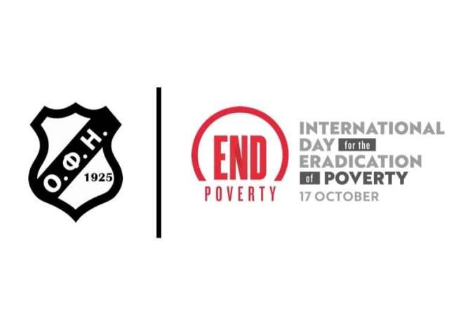 Pic | Ο ΟΦΗ τιμάει την ημέρα για την εξάλειψη της φτώχειας
