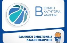 Παντελίδης-Ντάνος-Μακρόπουλος στο Πρωτέας Βούλας-ΟΦΗ