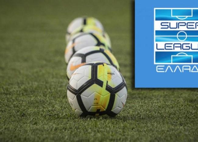 Super League: «Ο ρατσισμός δεν έχει καμία θέση στο ποδόσφαιρο»