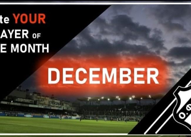 Ψήφισε τον καλύτερο παίκτη για το μήνα Δεκέμβρη!