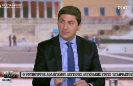 """Αυγενάκης: """"Συμμόρφωση ή Grexit"""""""