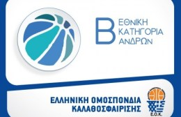 Κοτσίμπος-Τσακαλογιάννης-Μακρόπουλος στο ΟΦΗ-Έσπερος
