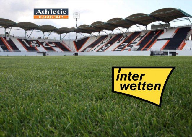 Διαγωνισμός INTERWETTEN: Οι νικητές για το ματς ΟΦΗ – Ολυμπιακός