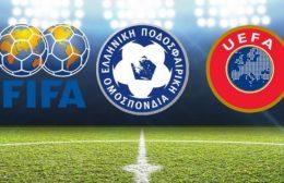 Την Τρίτη θα υπογραφεί το μνημόνιο για την «επανεκκίνηση του ποδοσφαίρου»,