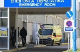 Κορονοϊός: Ο πρώτος νεκρός στην Ελλάδα