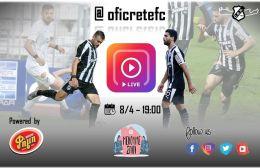 Instagram Live με Νάστο και Μαρινάκη