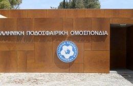 Την Δευτέρα εκδικάζεται η προσφυγή Ξάνθης και Απόλλωνα Σμύρνης