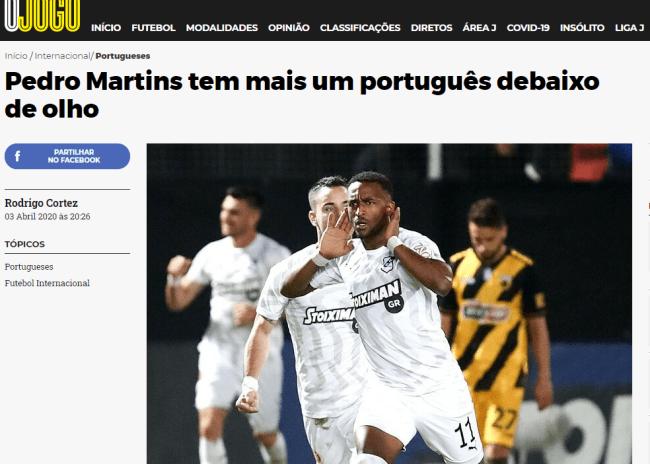 "O Jogo: ""Ο Μαρτίνς θέλει τον Σεμέντο"""