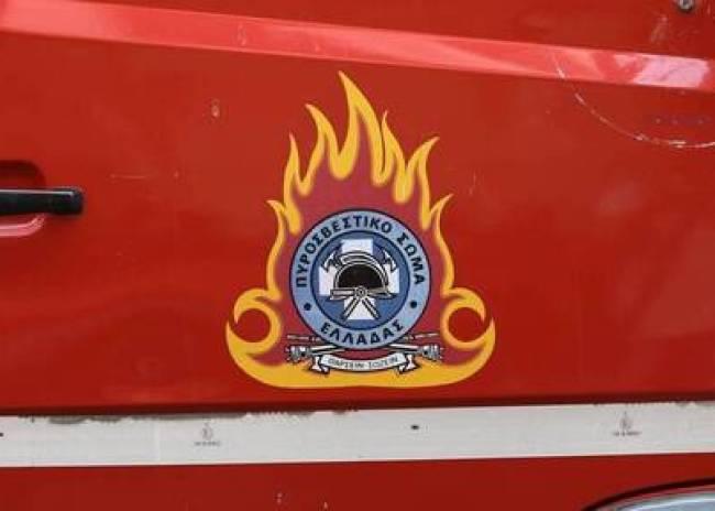 Συναγερμός σήμανε στην Πυροσβεστική Υπηρεσία
