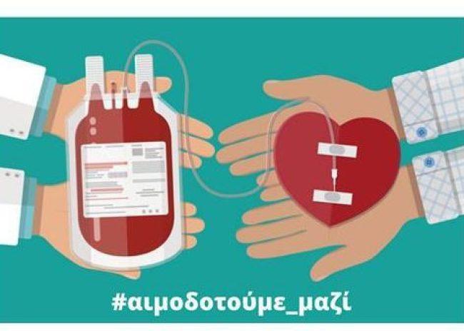 Εθελοντική αιμοδοσία στο Φόδελε